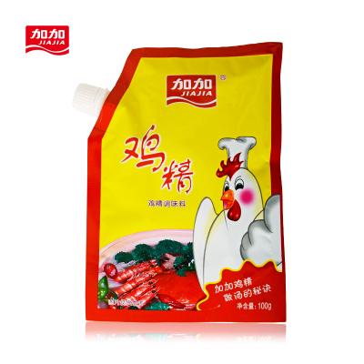加加鸡精100g带嘴装 方便卫生炒菜煲汤 增鲜提香 替代味精调料