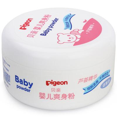 貝親(PIGEON)嬰兒爽身粉 0歲以上寶寶爽身粉帶粉撲140g 寶寶盒裝爽身粉嬰兒爽身粉蘆薈精華爽身粉 HA10