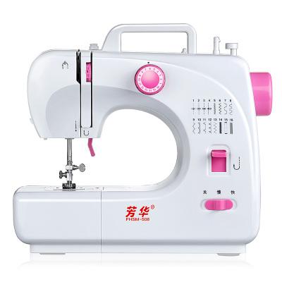 芳華508縫紉機迷你小微型吃厚多功能家用電動鎖邊臺式一體縫紉機