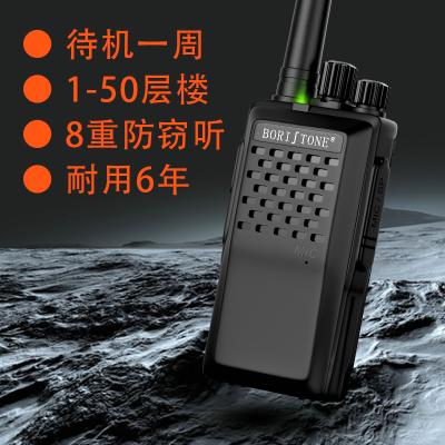 堡利斯通T20大功率对讲机 50公里户外手持机酒店迷你自驾微型手台