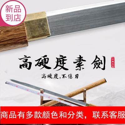 龙泉正品宝剑一体钢素装高锰钢唐剑长剑唐横刀剑冷兵器未开刃