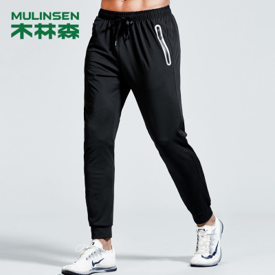 木林森(MULINSEN)运动裤男速干篮球宽松休闲收腿跑步健身束脚小脚收口训练九分裤