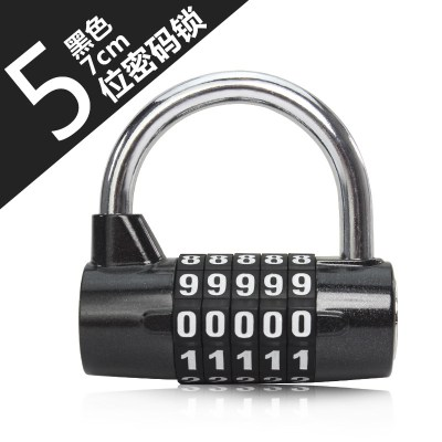 健身房密码锁四位五位密码锁挂锁更衣柜锁头子大旅行箱包防盗锁