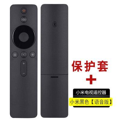 原裝適用小米電視機遙控器藍牙語音4A/3/E43S/4X盒子E55/65A E60C 小米【語音版】【黑】【送保護套】