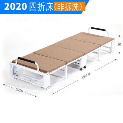 折疊床單人辦公室午休午睡床簡易便攜家用海綿硬板定制 四折-s柔情啡60cm寬190*60*30