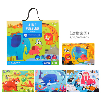 Joan Miro美樂 兒童拼圖100片益智男孩女孩恐龍拼圖幼兒2-5歲寶寶玩具 四合一進階拼圖 動物的家園 益智玩具