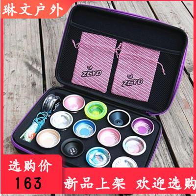 新款多功能12孔悠悠球 高端專業手提收納盒溜溜球包YOYO配件包 商品有多個顏色,尺寸,規格,拍下備注規格或聯系在線