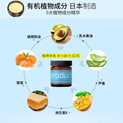【苏宁优选】日本product hair wax纯植物湿蜡保湿定型泥湿膏蓬松感造型