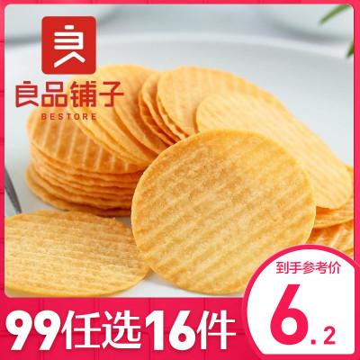 【任選】【良品鋪子】烘烤薯片番茄98g/袋 薯片休閑零小包裝辦公室零食