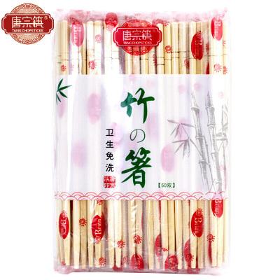 唐宗筷 竹质筷子 野营家用快餐一次性卫生筷子独立包装筷子100双 C6250