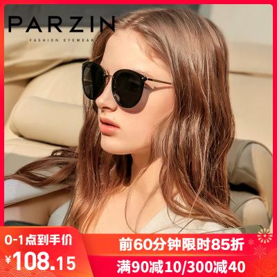 帕森太阳镜女轻盈时尚复古墨镜大脸显瘦韩版潮开车专用驾驶镜9868