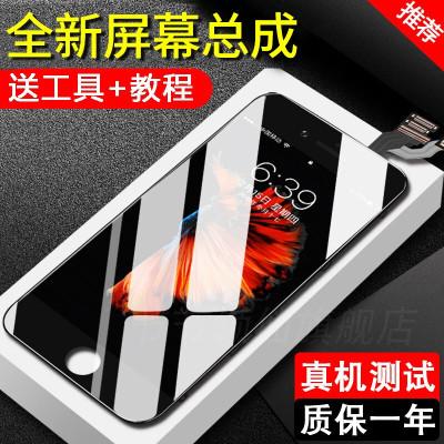 帆睿蘋果6屏幕總成iphone6 5s 7代6s plus六6sp七內外屏液晶顯示屏 蘋果8plus屏幕總成 白色帶配件