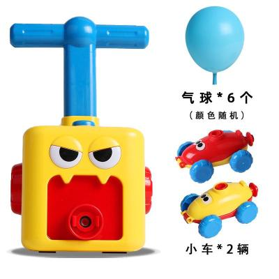 兒童慣性空氣氣球動力車玩具按壓動力氣球車小汽車實驗幼兒園