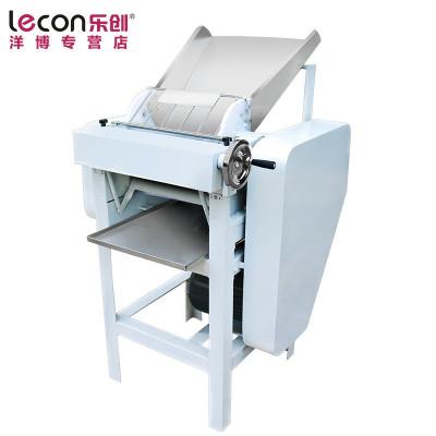 樂創(lecon) 高速壓面機商用揉面壓面一體機鏈條軋面機面皮饅頭餃子皮機