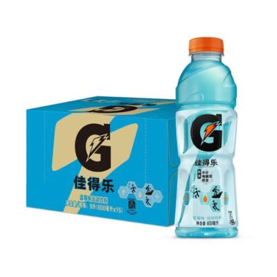 佳得樂藍莓運動飲料600ml*15瓶 自營整箱 新老包裝隨機發貨 百事可樂出品
