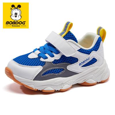巴布豆BOBDOG HOUSE童鞋春秋兒童學步鞋男童女童機能鞋小童潮鞋寶寶鞋B2158