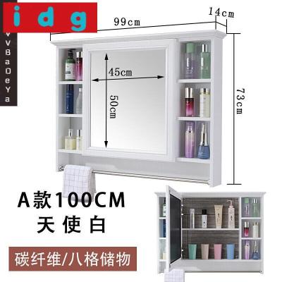 家裝好貨浴室鏡柜掛墻式洗手衛生間鏡子帶置物架廁所鏡箱梳妝鏡嘉威新款112760
