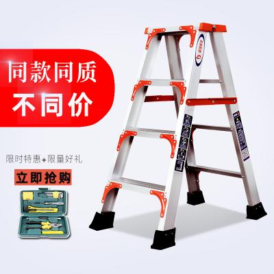 加厚鋁合金梯子人字梯家用梯折疊2米工程步梯納麗雅爬梯室內登高便攜樓梯Naliya0.5米