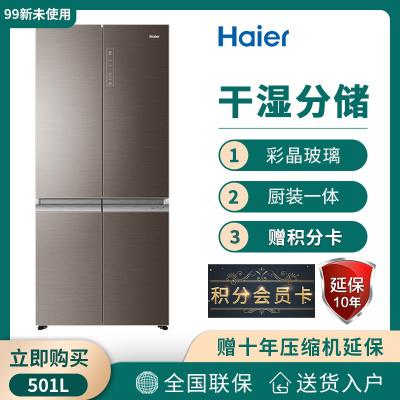 【官供99新】Haier/海爾BCD-501WDGR 501升三系統變溫 風冷變頻 干濕分儲 十字對開門四門多門電冰箱