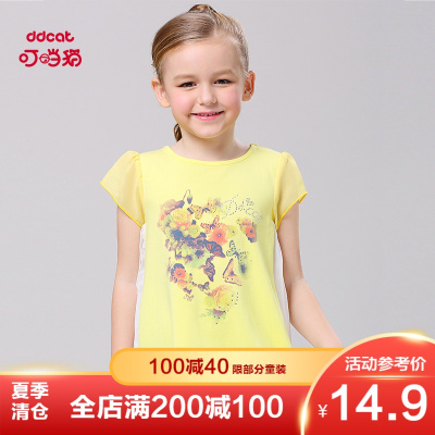 【季末清倉】叮當貓童裝女童時尚圓領T恤中大童可愛甜美上衣兒童休閑針織衫T恤