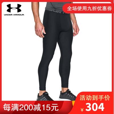 安德玛/Under Armour UA 运动训练紧身裤-1289577
