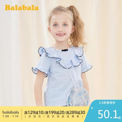 巴拉巴拉童裝女童襯衫短袖洋氣兒童襯衣夏季學院風小童寶寶上衣棉