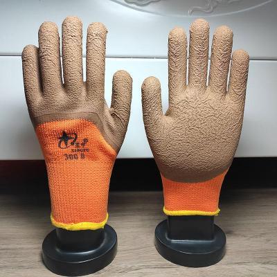 正品劳保手套耐磨518红宇浸胶皮工作干活薄款防滑优耐保698