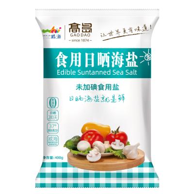 【無抗結劑】高島食用日曬海鹽不加碘食鹽家用自然鹽巴調料無抗結劑400g*6袋