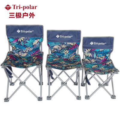 三極戶外(Tripolar) TP8853戶外折疊椅子露營自駕游釣魚休閑沙灘椅戶外寫生排隊可收納小凳子