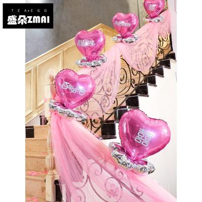 拉花結婚樓梯扶手裝飾婚禮婚房布置浪漫紗幔氣球套裝婚慶用品大-j10 紅色網紗套裝_紅金波波球A