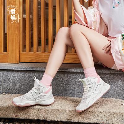 【丹鳳來儀】喬丹官方旗艦質燥籃球鞋女2020夏季新款休閑鞋透氣運動鞋女鞋