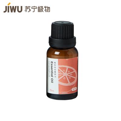 苏宁极物香薰精油15ml