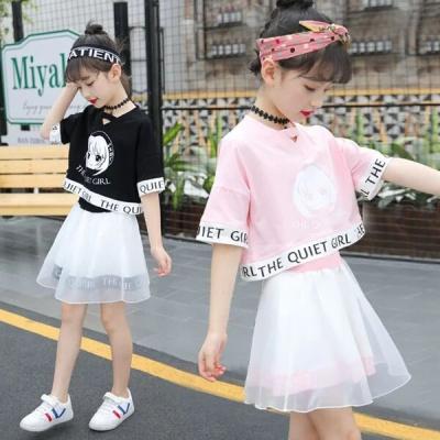 女童夏季套装女童半身裙夏装连衣裙韩版中大童套装洋气裙子公主裙 莎丞
