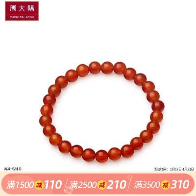 周大福优雅大方橘红玉髓手链V101333