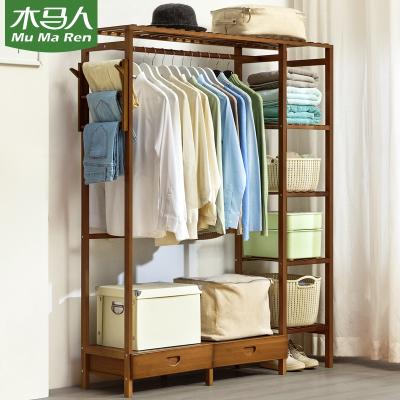 木馬人 簡易衣柜多層布衣柜組裝衣櫥現代簡約收納置物架楠竹布衣櫥衣帽架創意組合立式衣服柜