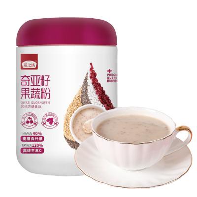 燕之坊奇亞籽果蔬粉500g 天然粉粉不加糖 五谷雜糧代餐粉 飽腹代餐