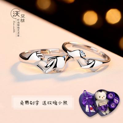 春节礼物  原创比心情侣戒指一对纯银爱心对戒创意韩版指环男女素戒