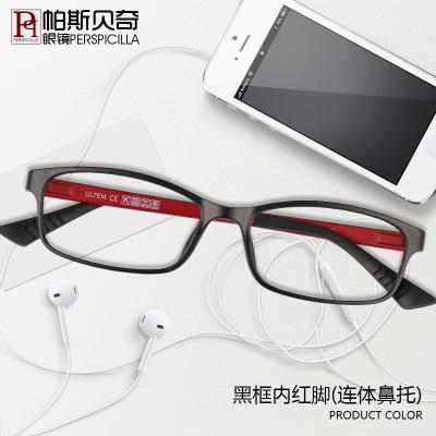 帕斯貝奇 眼鏡框近視眼鏡男女 超輕全框黑框眼鏡架 配眼鏡成品潮眼睛框近視鏡