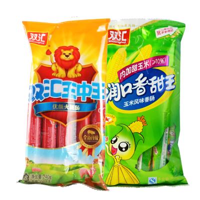 雙匯王中王火腿腸240g/袋+雙匯潤口香甜王240g/袋(共兩袋,深夜速食搭檔)