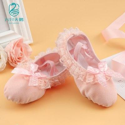 冬季兒童舞蹈鞋女童芭蕾跳舞鞋加絨加厚幼兒小孩練功鞋表演演出鞋
