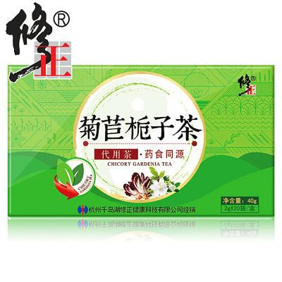 修正(xiuzheng) 菊苣梔子茶 菊苣葛根茶金玉蘭苦苣根茶 可搭降玉酸排蘭尿酸根茶 40g/盒裝