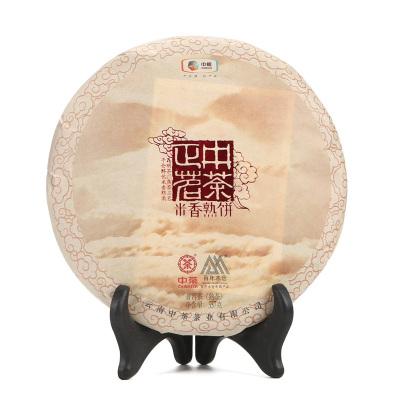 中茶 云南普洱茶 熟茶 中茶正茗米香熟餅 云南七子餅 357g茶葉