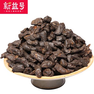 买1送1共500g 新益号茗茶 糯香 茶化石碎银子 南糯山老茶头 云娜普洱茶熟茶叶