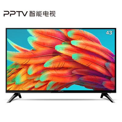 PPTV智能电视 43VF4A 43英寸全高清AI人工智能网络 1+8GB大存储 WIFI平板液晶电视