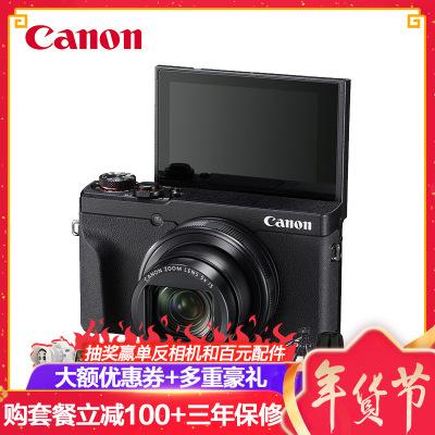 佳能(Canon)PowerShot G5 X Mark II 专业数码相机 卡片机 2010万像素 4K拍摄 五轴防抖 WIFI分享 Vlog相机 G5X2