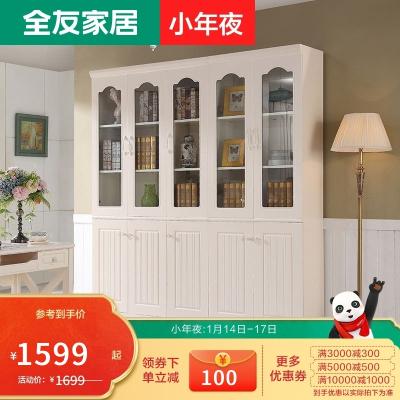 【品牌抢】全友家居 韩式田园书房家具套装 二门三门书柜桌椅组合120625书柜