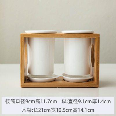 專區陶瓷筷子筒瀝水筷子架籠收納盒廚房餐具筷子桶置物架