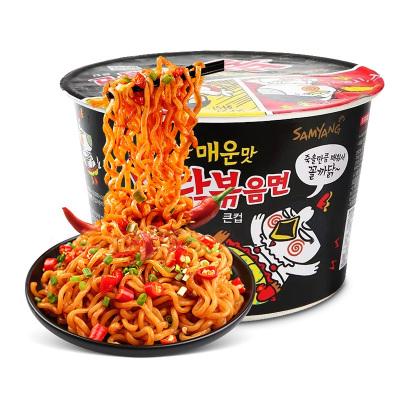 韓國原裝進口三養火雞面雞肉味超辣拌面碗面方便面速食桶面105g