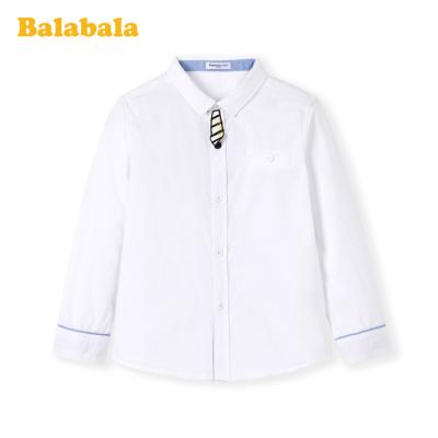 巴拉巴拉兒童襯衫男童長袖寶寶上衣春裝童裝純棉白襯衣洋氣小紳士