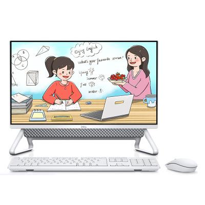 戴爾(DELL)靈越一體機5490 23.8英寸窄邊框高性能商用辦公家用臺式電腦(i5-10210U 16G 1T+256G固態 2G獨顯 WiFi藍牙 三年上門 原裝鍵鼠)定制